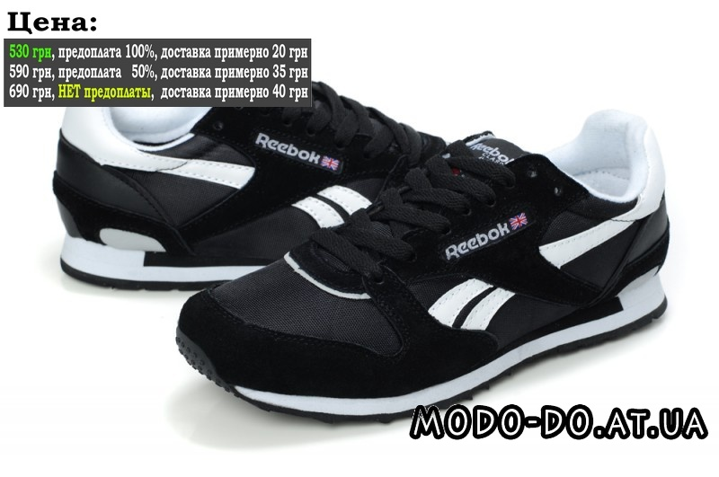 Reebokcouk black friday reebok toddler shoes uk reebok kamikaze 2 acid rain reebok neche dmx ride mens running